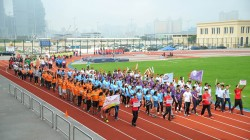 UM holds first Sports Day