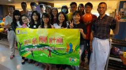 2015 Alumni Mentorship Scheme's first gathering and fun bowling activity