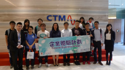 Alumnus Ng Man Kin, Senior Manager of IT Infrastructure of CTM, share his working experience
