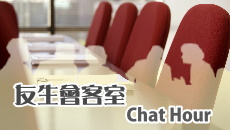 chat_hour