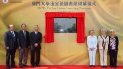 UM held the UM Wu Yee Sun Library Appreciation Plaque Unveiling Ceremony