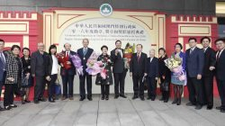 UM awarded Medal of Merit-Education by Macao SAR government