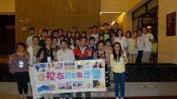 """""""Alumni Summer Camp"""": alumni recall their school days"""