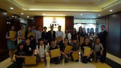 """Corporate Experience Scheme"" : ICBC Macau"