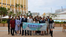 Corporate Experience Scheme: students visit to Galaxy Macau™ and meet GEG Executives