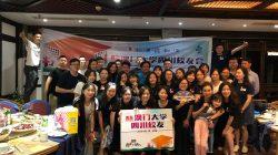 UM Alumni in Sichuan held first alumni gathering in Chengdu