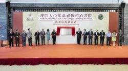 UM holds appreciation plaque unveiling ceremony for Ma Man Kei and Lo Pak Sam College