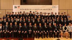 澳門大學學生會校友會成立暨內閣就職典禮