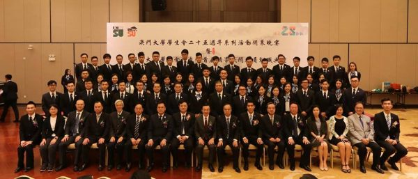 Alumni Association of University of Macau Students' Union was formally established and inaugurated