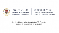 Service Hours Adjustment of CCE Counter