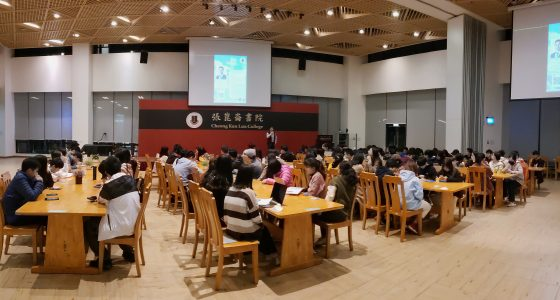 """Alumni Visits to RC"" Series: Alumnus Lam Kuok Wa encourage CKLC students to set their own goals"