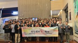 """Around 70 alumni and friends attend """"Alumni Homecoming & UM Open Day"""""""
