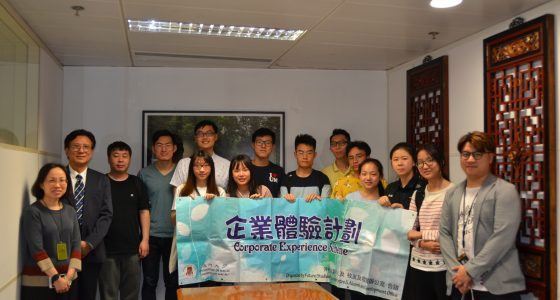 UM students visit to BNU Macau and talk to alumni from management team