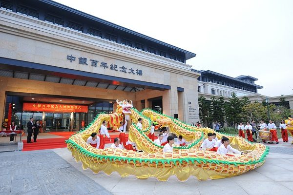 University of Macau held the Unveiling Ceremony of the BOC Centennial Building