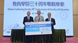 Tin Ka Ping Foundation supports UMDF in establishment of the Tin Ka Ping Scholarship