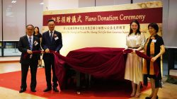 UM alumnus Dr Cheong Lok Tin donated a grand piano to Cheong Kun Lun College