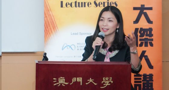 UM Alumna Celia Lao share her journey in the aviation sector