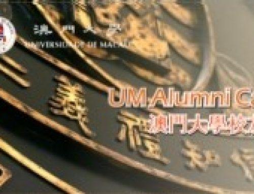 Privileges of UM Alumni Card