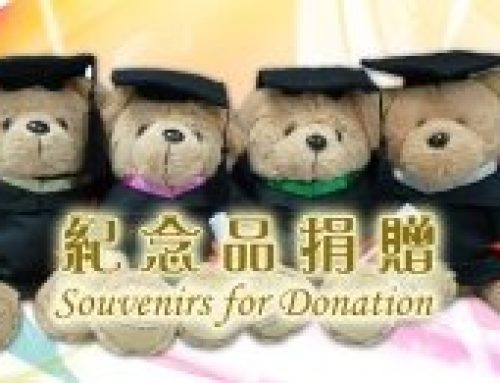 Donation for a gift