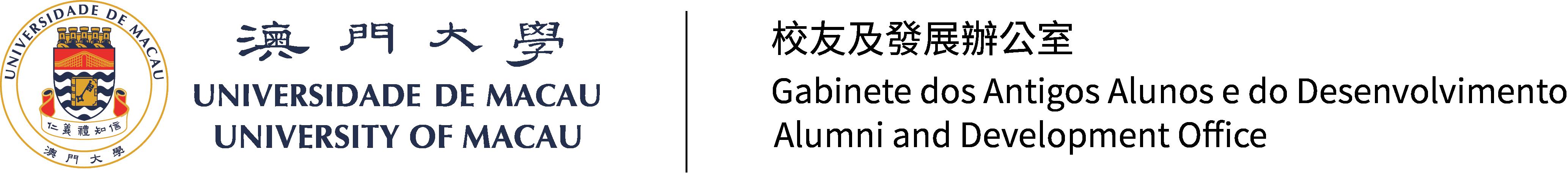 校友及發展辦公室 Logo